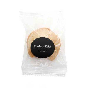 Fortune Cookies - Choc Dipped Sprinkles